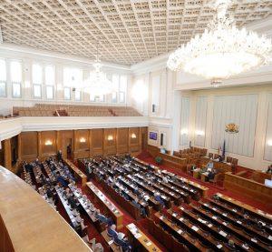 Парламентът ратифицира споразумение със Световната банка за консултантски услуги в областта на науката и образованието