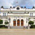 НС прие декларация против подготвяното разделяне на Болградския район в Украйна