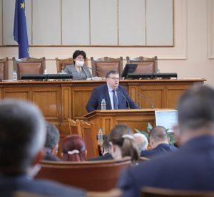 Парламентът прие Доклада за дейността на Комисията за противодействие на корупцията и за отнемане на незаконно придобитото имущество за 2019 г.