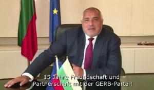 Премиерът поздравяви партньорите от CDU по повод 75 години от основаването на партията(Видео)