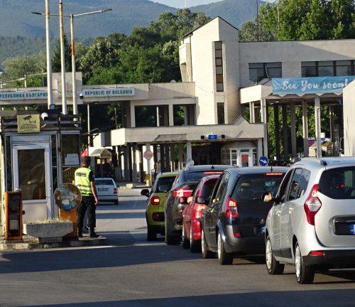 Нови облекчения за български граждани влизащи в Гърция