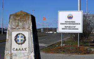 Северна Македония въвежда допълнителни противоепидемични мерки на територията на страната