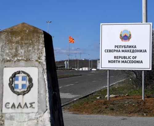 Северна Македония включва лекарството молнупиравир в борбата срещу COVID-19