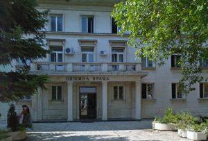 Община Враца обяви подбор за служители в Общински съвет по наркотични вещества
