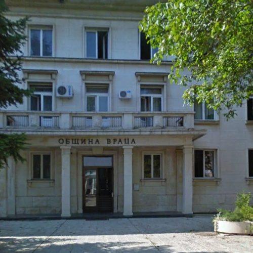 Община Враца напомня, че изтича последният срок за плащане на данъци