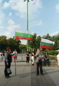 И във Видин се проведе антиправителствен протест (Снимки)