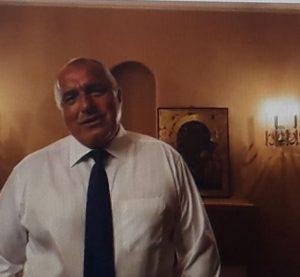 Бойко Борисов от фейсбук: Оставаме защото ще счупат държавата, тези не могат да управляват, доказали са го! (Видео)