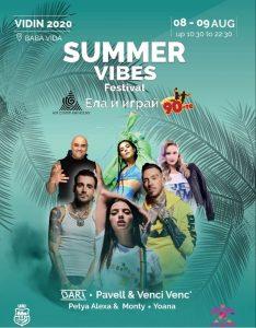 Summer Vibes Festival Vidin 2020 ви очаква на 8 и 9 август(Снимки)