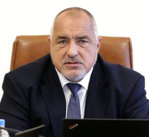 Борисов поиска оставката на президента