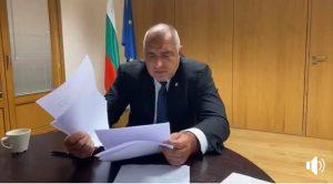"""Борисов договори близо 29 млрд. евро за България по новата МФР и по Пакета """"Следващо поколение ЕС"""""""