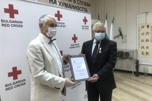 Кирил Ананиев получи златен медал от БЧК
