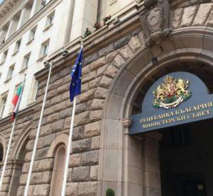 Правителството одобри Програма за изграждане, разширение и реконструкция на детски ясли, градини и училища