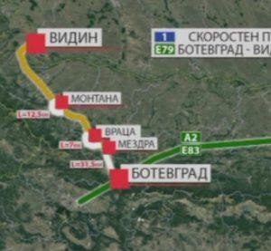 Все по-близо до стартирането на модернизацията на пътя Видин – Ботевград