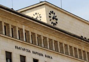 БНБ пуска в обращение нова банкнота от 5 лева (Видео)