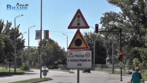 Мерки за намаляване на пътните инциденти обмислят от Община Видин (Видео)