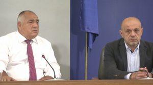 Прокуратурата назначи експертиза за записи с гласовете на Борисов и Дончев