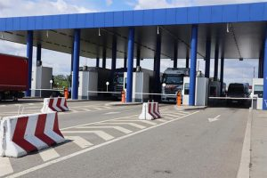 Трафик на граничните пунктове в страната
