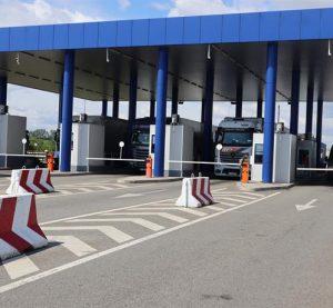 Информация за трафика на граничните пунктуве в страната
