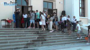 Училищата във Видин откриха новата учебна година (Видео)