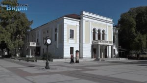 Набират средства за надпис на Видинския драматичен театър(Видео)
