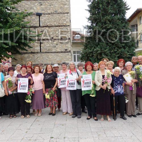 """Пенсионерите от Община Берковица подкрепиха инициативата """"Нестле за живей активно!2020"""""""
