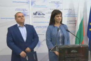 ГЕРБ и ВМРО водят преговори за референдум