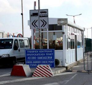 """Временно се преустановява пропускането на автомобили през ГКПП """"Лесово"""""""