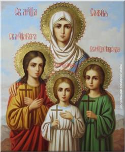 Почитаме паметта на Светите мъченици София, Вяра, Надежда и Любов