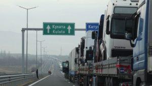 Интензивен трафик на три гранични пункта в страната