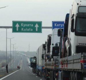 Интензивен трафик на два гранични пункта в страната