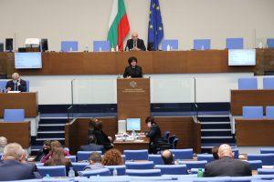 Парламентът прие Бюджет 2021