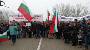 Глобиха кмета на Видин за участие и инициране на протеста за ускоряване на процедурите за изграждане на магистралата Видин – Ботевград