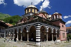 Измамници събират помощи от името на Рилския манастир