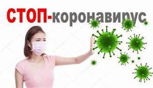 Повече излекувани от новозаразени с коронавирусна инфекция в област Видин през изминалия ден