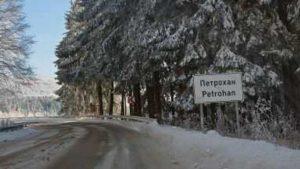 """Проходът """"Петрохан"""" е отворен за движение"""