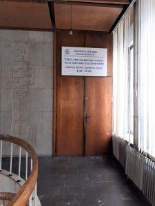 Икономическа полиция запечата Местни данъци и такси в Община Видин