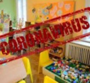 Карантинираха деца и персонал от ДЯ в Берковица и училище в Монтана