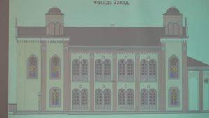 Представиха работен идеен архитектурен проект на Синагогата(Снимки)