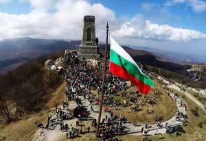 Честит 3 март! Отбелязваме 143 г. от Освобождението на България