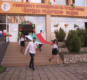 """Изпращане на дванадесетокласниците от ГПЧЕ """"Йордан Радичков"""" (Снимки)"""