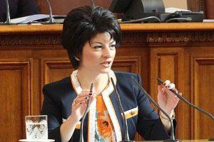 ГЕРБ сезира Конституционния съд и за промените в Изборния кодекс