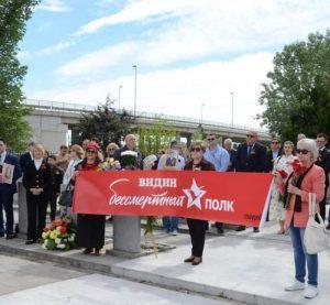 Тържествено честване на 9 май във Видин (Снимки) 