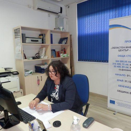 Проект на Споразумението за партньорство представи пред бенефициентите и заинтересованите страни ОИЦ-Видин