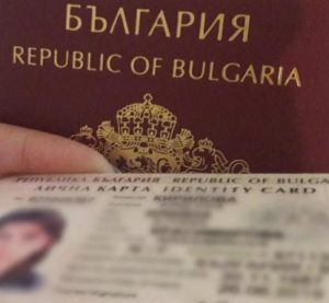 МЗ препоръчва на българите да не пътуват до Кипър, Гърция и Турция