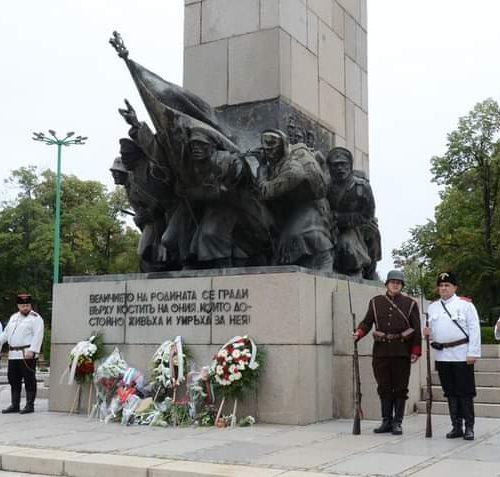 Видин отбеляза Деня на независимостта на България