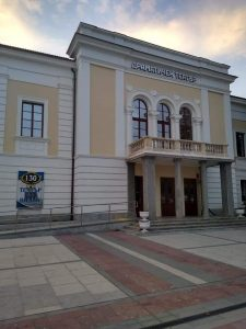 След 130-годишна история видинския драматичен театър вече има надпис