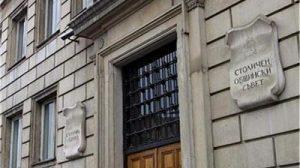 Удължават икономическите мерки за бизнеса в София до 31 декември