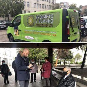 Безплатни очни прегледи на диабетици във Видин